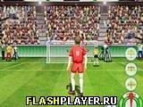 Виртуальный футбольный турнир 2010