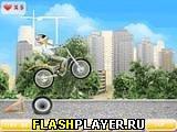 Игра Фристайл мотогонщик онлайн