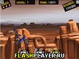Игра Команда FMX II онлайн