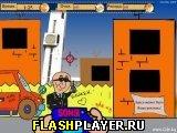 Игра Папарацци онлайн