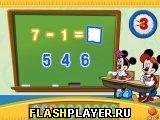 Микки Маус - Занятия в школе