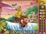 Игра Король Лев – Найди номера онлайн