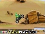 Игра Жестокие гонки онлайн