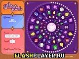 Игра Королевские драгоценности онлайн