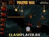 Война с пиратами