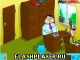 Игра Интерн онлайн