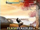 Игра Кун-фу Панда: Смертельный бой онлайн