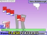 Игра Убери красное – уровни от игроков онлайн
