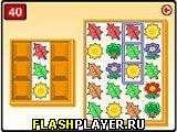 Игра Выбери заплатку онлайн