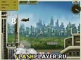 Игра Алый горизонт онлайн