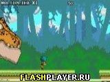 Игра Биммин онлайн