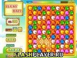 Игра Удачный шар онлайн