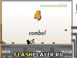 Игра Эпическое комбо! онлайн