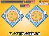 Игра Идеальная пицца онлайн
