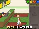 Игра Папина пиццерия онлайн