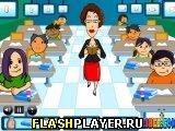 Веселье в классе