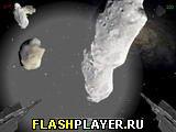 Астероиды 2000