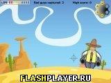 Игра Шериф Большой Билл онлайн