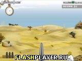 Игра Лорд Пушечное Ядро онлайн