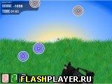 Игра РГБ онлайн