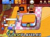 Игра Пиццерия онлайн