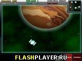 Игра Эридани онлайн
