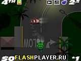 Игра Уличная скорость онлайн