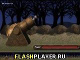 Игра Скелет-ядро онлайн