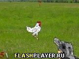 Отстрел куриц