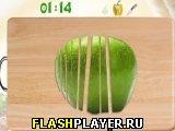 Игра Фрукты! День салатов онлайн