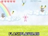 Игра Кумагоро – Лети, лети онлайн