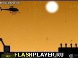 Игра Атака чёрного ястреба онлайн