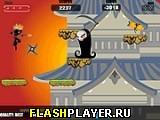 Игра Ниндзя-убийца онлайн