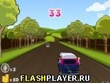 Игра Каблуки и колёса онлайн