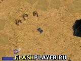 Игра Опустошитель онлайн