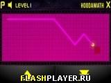 Игра Свет онлайн