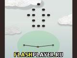 Игра Слинг-Слинг онлайн