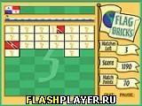 Игра Флаги-кирпичи онлайн