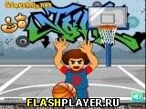 Баскетбол с защитником