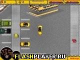 Соревнование для водителя такси