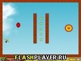 Игра Спаси шарик онлайн