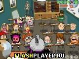 Игра Школьное безумие онлайн