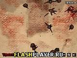 Игра Перекрёстный огонь онлайн