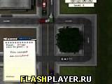 Трафикатор