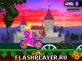 Игра Принцесса Белла и королевская гонка онлайн