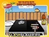 Игра Соревнование по барбекю онлайн