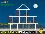 Игра Город разрушений онлайн