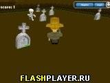 Игра Ужас на Кладбище онлайн