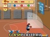 Баскетбол под углом