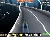 Игра Реактивная скорость 3Д онлайн